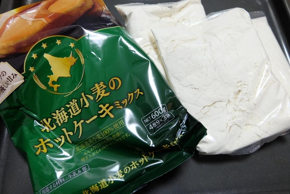 チーズマフィン01