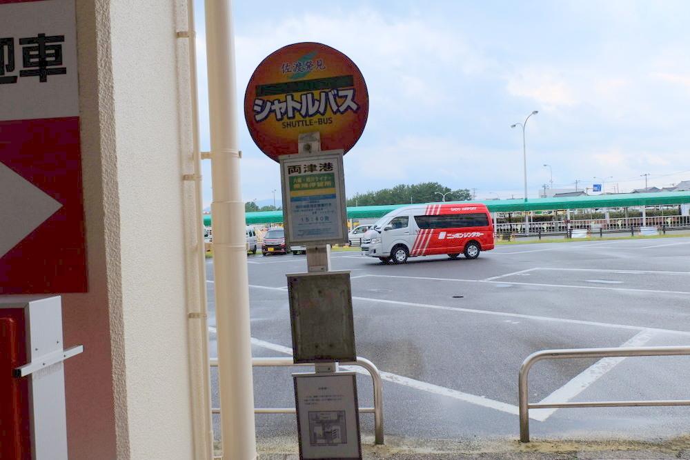 佐渡ニッポンレンタカー01