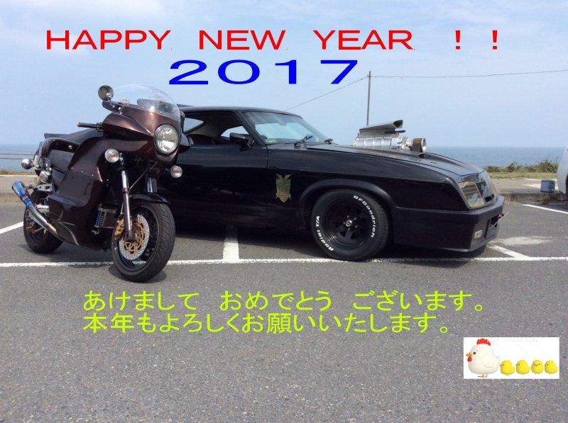 年賀状201701