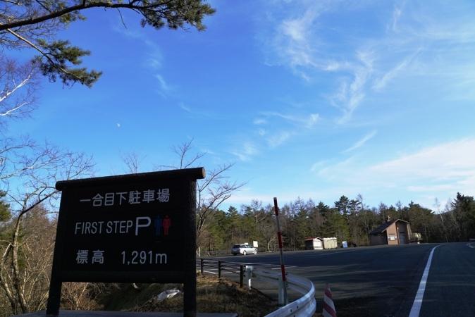 DSC04365富士