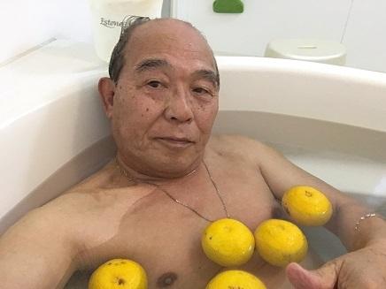 12212016 冬至の柚子湯S