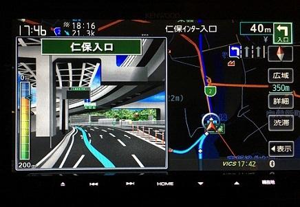 12132016 広島➡呉S