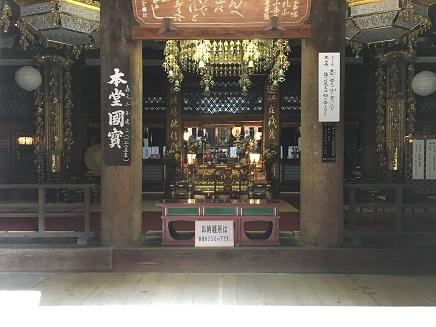 11252016 52番太山寺本堂S10