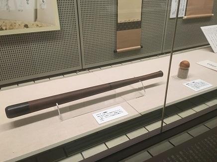 11252016 松山子規記念博物館S2