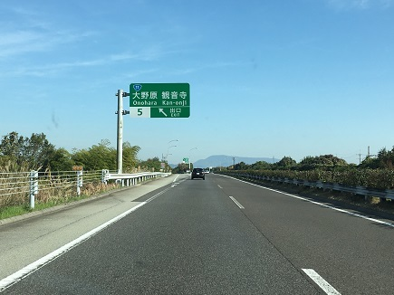11262016 伊予➡讃岐S1