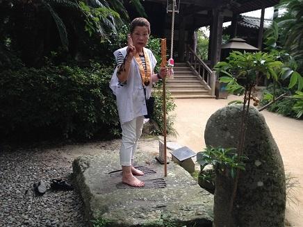 8042015 46番浄瑠璃寺仏足石S2