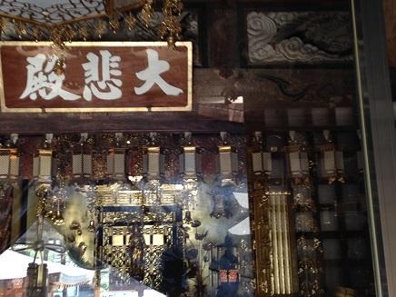 8052015 48番西林寺本堂S3