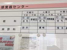 1312017 国立呉口腔SS3