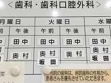 1312017 国立呉口腔SS4