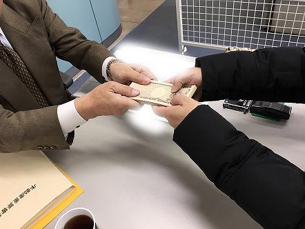 茂原大型マンション 売買契約02