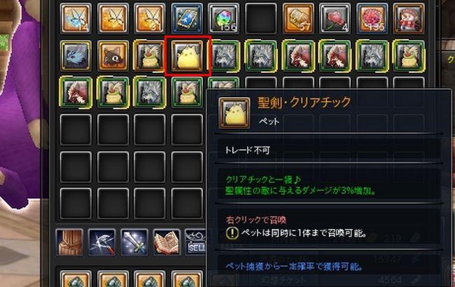 20170111_122518-1.jpg