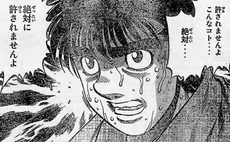 【悲報】戸崎騎手、1番人気13連敗、2番人気34連敗