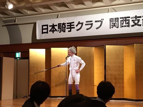 関西騎手クラブの新年会