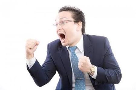 買ってないのにゴール前で「とったー!!」って走り泣き叫ぶの楽しすぎww