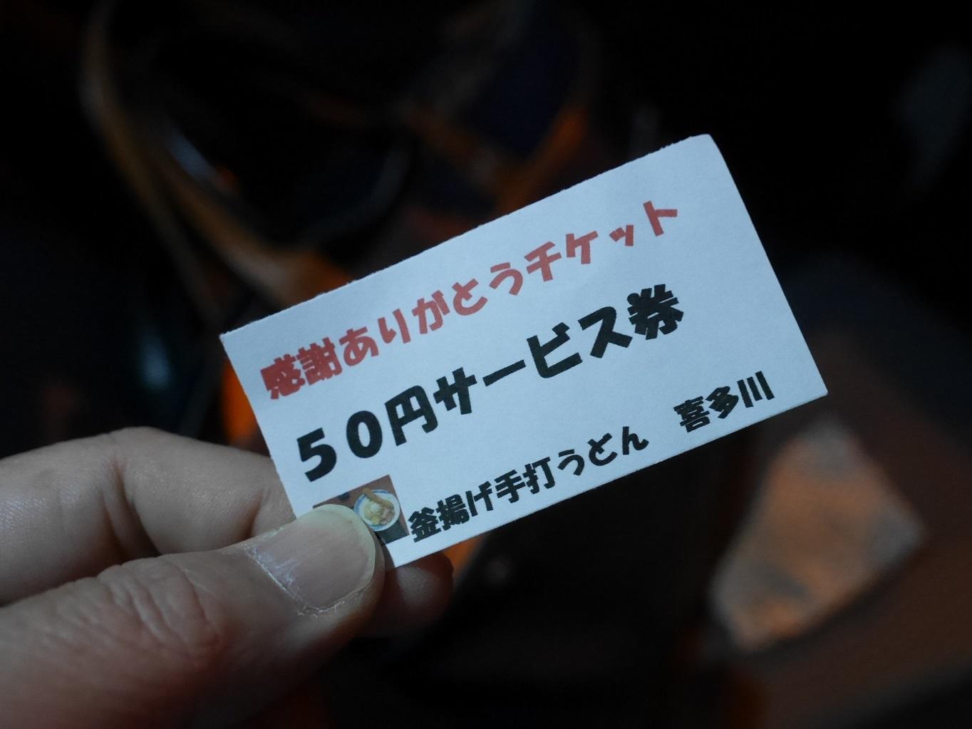 P1160074.jpg
