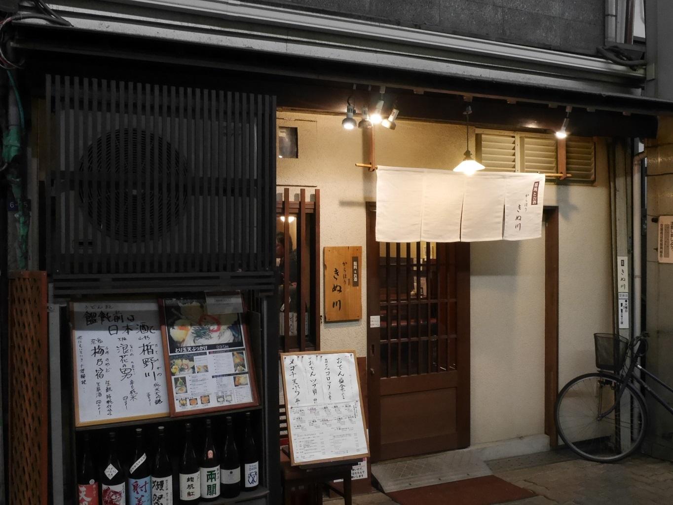 P1160094.jpg