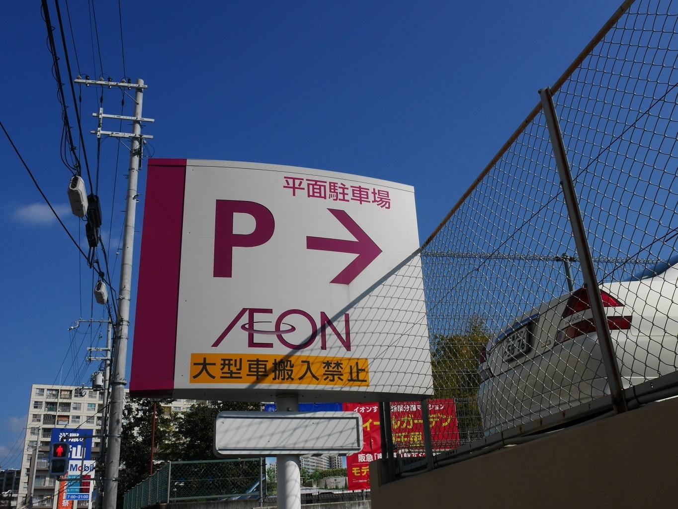 P1160133.jpg