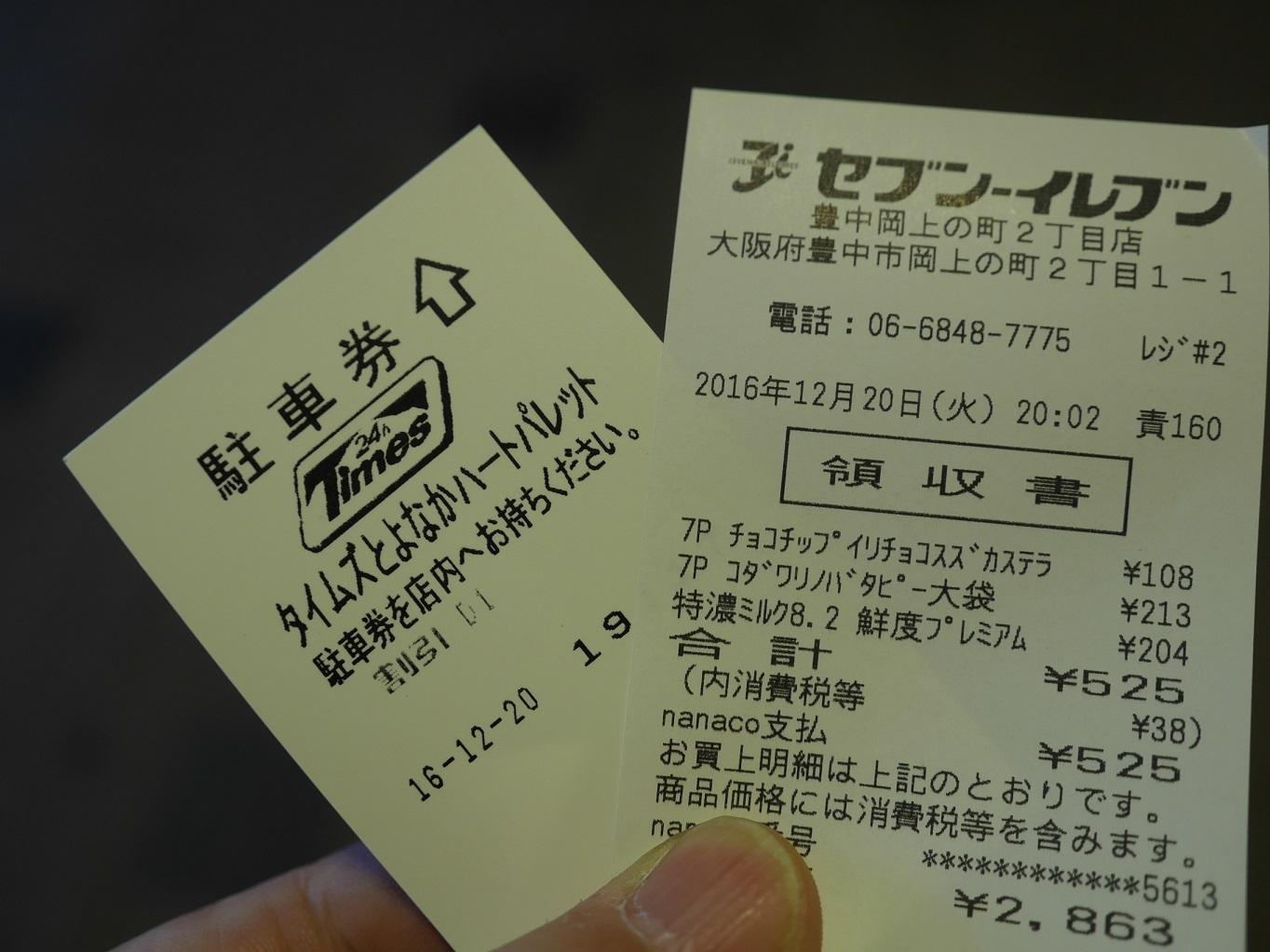 P1160685.jpg