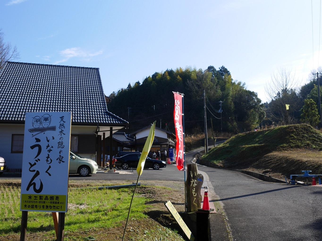 P1160981.jpg