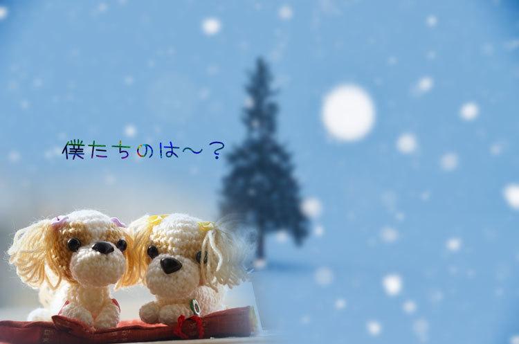 OHT99_yukihurucrtree500.jpg