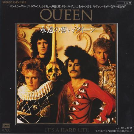 queen1103_convert_20161121004831.jpg