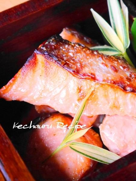 鮭塩麹焼き