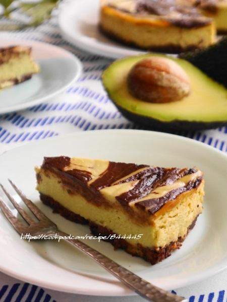 アボカドチーズケーキ2