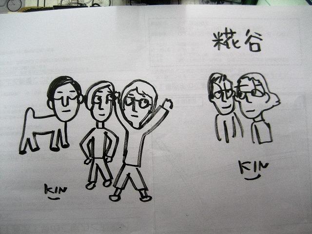s-IMG_0517.jpg