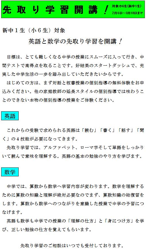 ブログ14