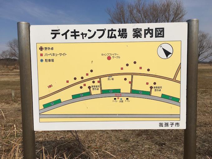 ゆうゆう公園3