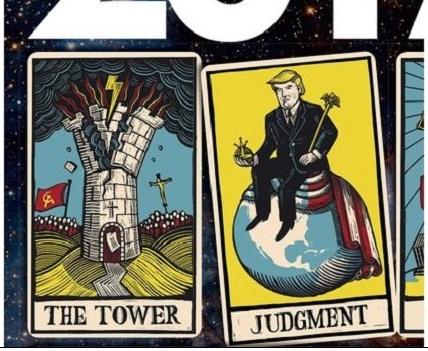 タワー トランプ