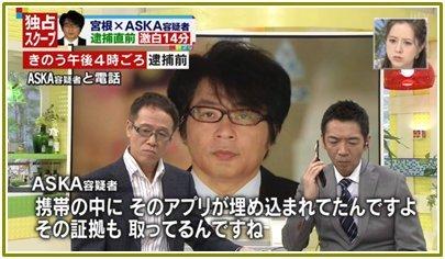 aska-github-04.jpg