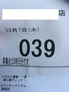 20161207215548f8e.jpg