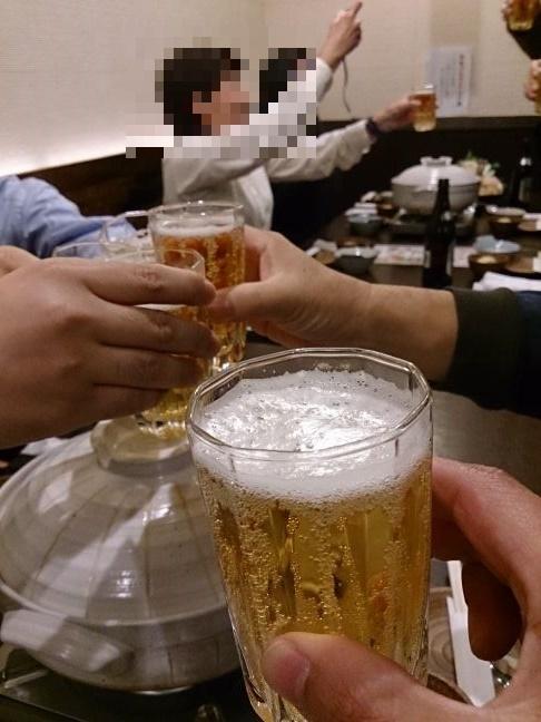 乾杯(1)