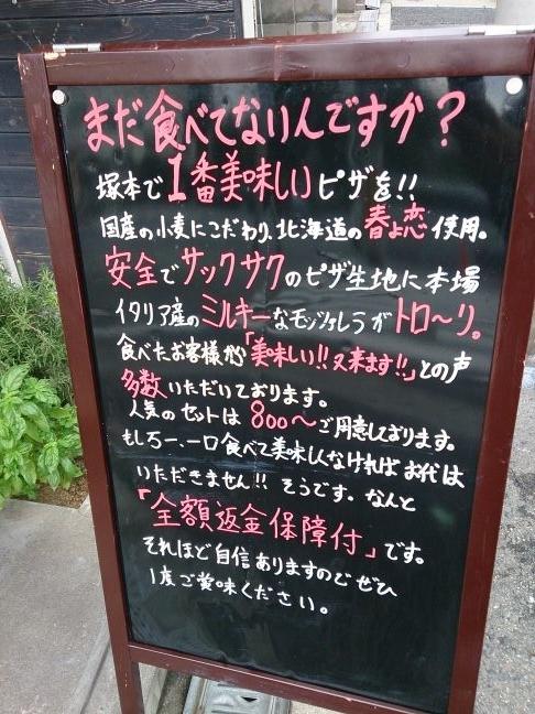 お知らせ2(1)