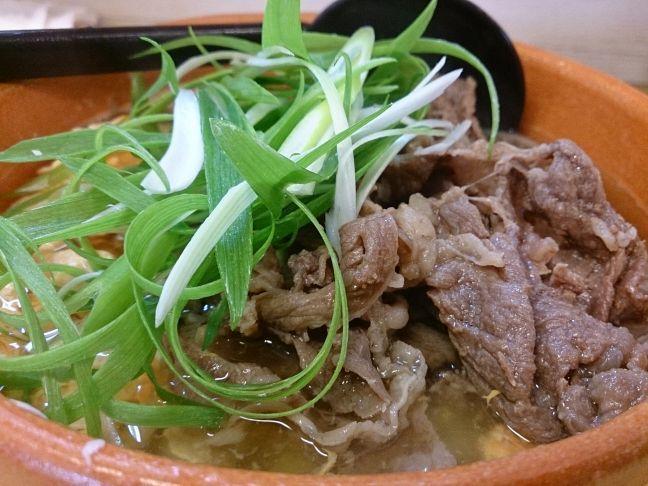 肉玉2(1)