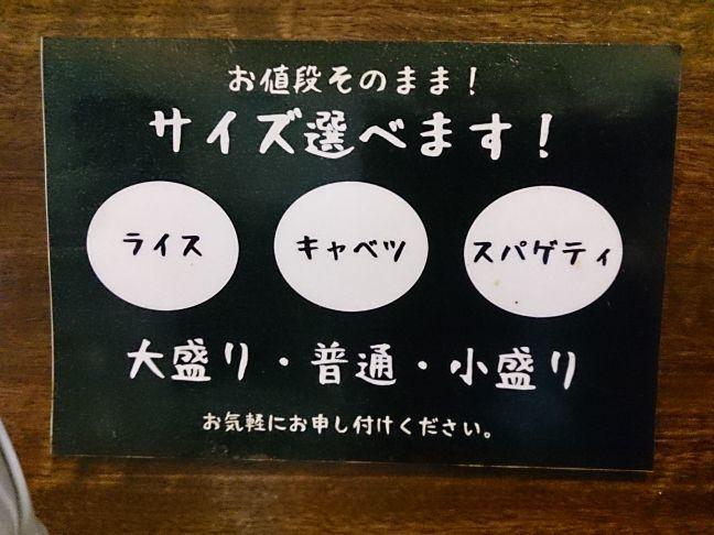 選べる(1)