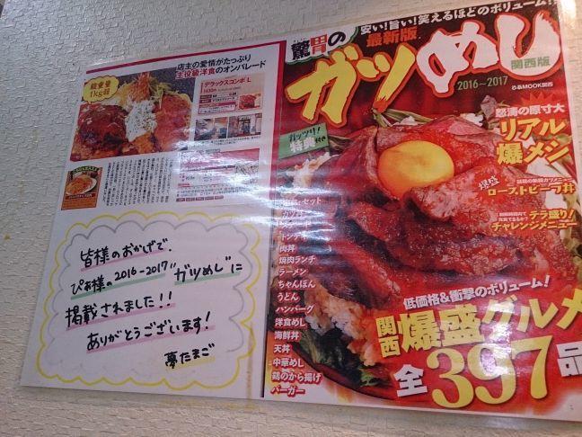雑誌(1)