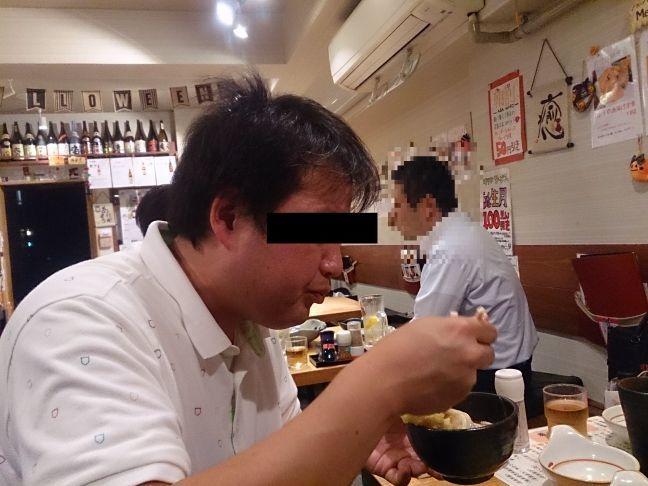 この方(1)