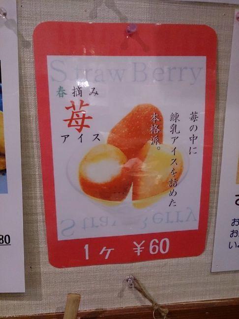 デザートメニュー(1)