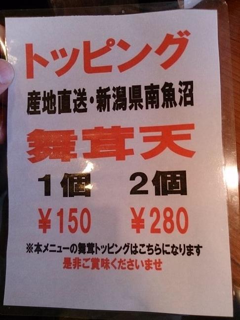 店内メニュー2(1)