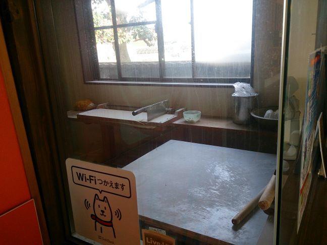 製麺室(1)