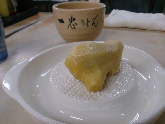 生姜(1)
