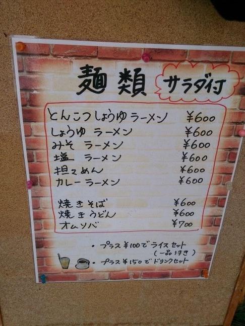 麺類(1)