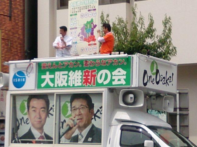 松井知事(1)