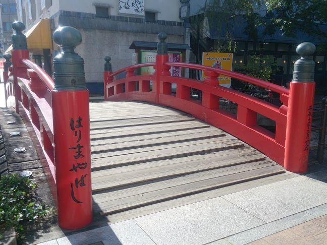 はりまや橋(1)