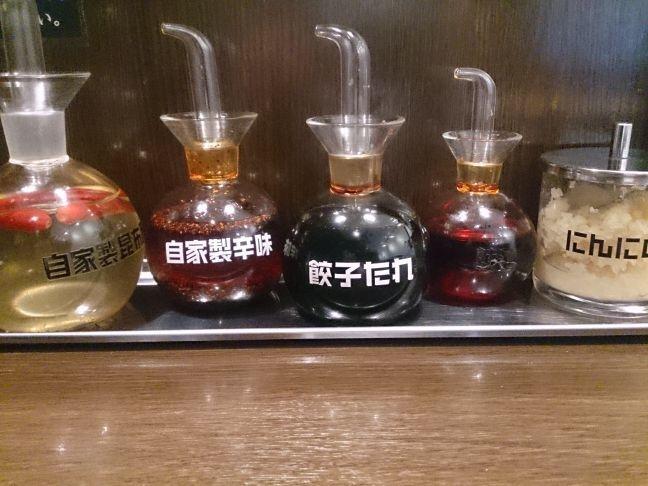 薬味(1)