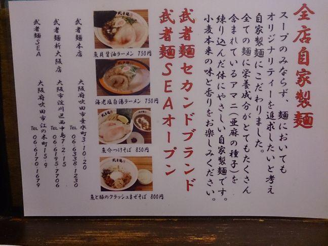 告知(1)