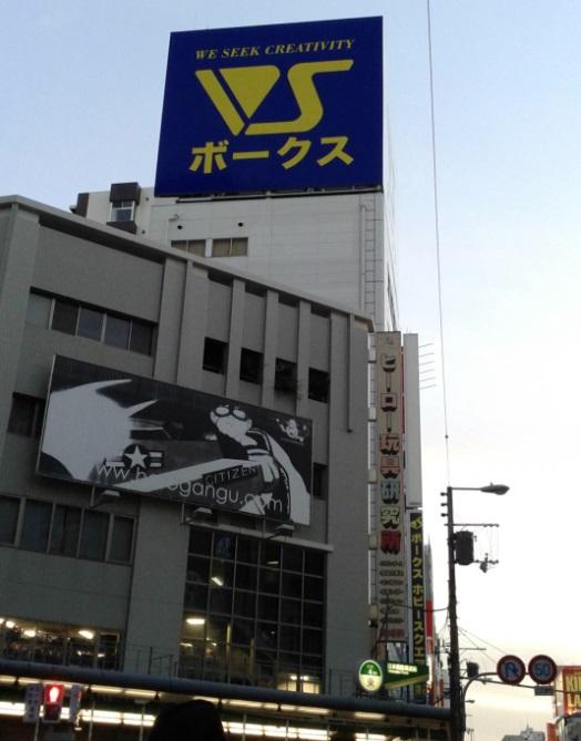 2016年12月2日 大阪16