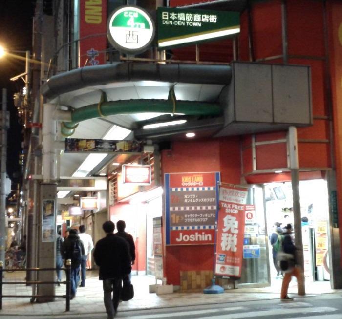 2016年12月2日 大阪20